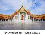 bangkok   may 21  2016   people ... | Shutterstock . vector #426533611