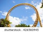 roller coaster on blue sky... | Shutterstock . vector #426583945