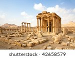ancient roman time town in... | Shutterstock . vector #42658579