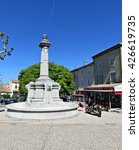 Small photo of LIVRON-SUR-DROME, FRANCE - MAY 5, 2016: Central square of the little town of Livron-sur-Drome in southern France.