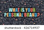 what is your personal brand... | Shutterstock . vector #426714937
