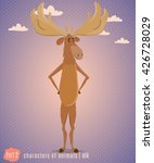 Funny Cartoon Standing Elk...