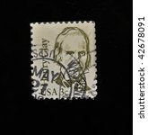 """Small photo of USA - CIRCA 1986: A stamp printed in USA shows Henry Clay, circa 1986. """"Great people of United States"""": a series of 15 stamps"""