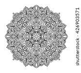 vector mandala ornament. round... | Shutterstock .eps vector #426903571