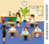 school lesson. school children... | Shutterstock .eps vector #426933049