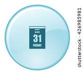 black friday sale calendar date ... | Shutterstock .eps vector #426985981