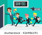 boss with megaphone.... | Shutterstock .eps vector #426986191
