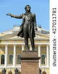 Small photo of Monument to the great russian poet Alexander Pushkin on Arts Square, St Petersburg, Russia.
