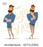 business man. business... | Shutterstock .eps vector #427113301
