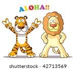 tiger and lion cartoon