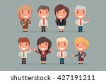 business people vector set | Shutterstock .eps vector #427191211