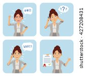 set of businesswoman emoticons... | Shutterstock .eps vector #427208431