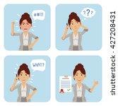 set of businesswoman emoticons... | Shutterstock .eps vector #427208431