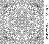 black and white ethnic... | Shutterstock .eps vector #427238074