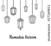 ramadan kareem theme. vector... | Shutterstock .eps vector #427269811