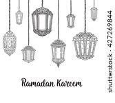 ramadan kareem theme. vector... | Shutterstock .eps vector #427269844