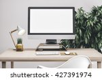 3d render of workspace mockup | Shutterstock . vector #427391974