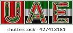 uae decorative block typography ...