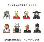 people character set of ... | Shutterstock .eps vector #427440145