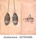 illustration of ramadan kareem...   Shutterstock .eps vector #427454485