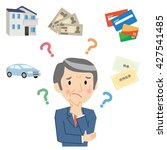 senior man to worry about... | Shutterstock .eps vector #427541485