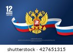 russian flag. russian... | Shutterstock .eps vector #427651315