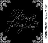elegant design of card with...   Shutterstock .eps vector #427675759