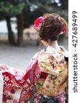 kimono  japanese clothes  young ... | Shutterstock . vector #427689499