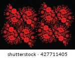 hungarian folk art | Shutterstock .eps vector #427711405