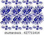 hungarian folk art | Shutterstock .eps vector #427711414