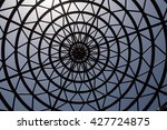 detail of decorative dome | Shutterstock . vector #427724875