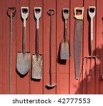 Old Fashioned Farm Tools
