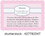invitation. complex design.... | Shutterstock .eps vector #427782547
