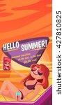 summer holidays background.... | Shutterstock .eps vector #427810825