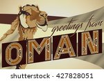 greetings from oman camel card  ...