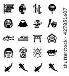 the attractions of japan vector ... | Shutterstock .eps vector #427851607