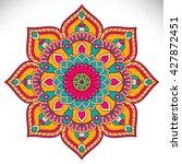 Flower Mandalas. Vintage...