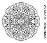 mandala. the central element in ... | Shutterstock . vector #427921465