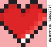 pixel art heart old school...
