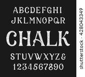 chalk alphabet vector font.... | Shutterstock .eps vector #428043349