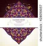 ornate vintage card. bright... | Shutterstock .eps vector #428050057