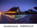 Bodhi Tree Glow Wat...