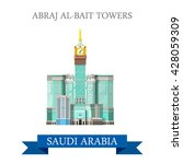 Abraj Al Bait Towers In Mecca...