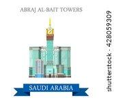 Abraj Al Bait Towers In Mecca...