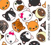 cats. cartoon vector seamless... | Shutterstock .eps vector #428069539
