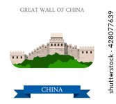 great wall of china. flat... | Shutterstock .eps vector #428077639