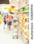 supermarket with blurred... | Shutterstock . vector #428084944