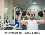 strong man  bodybuilder... | Shutterstock . vector #428111899