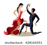 young beautiful couple takes a... | Shutterstock .eps vector #428164351