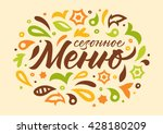 give thanks calligraphy ...   Shutterstock .eps vector #428180209